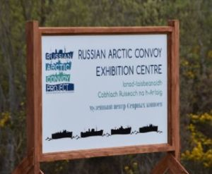 Artic Convoy Exhibition Centre sign