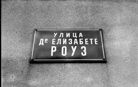 Name Plaque of the street named after Dr Elizabeth Ross