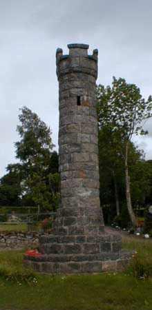 Contin War Memorial - front